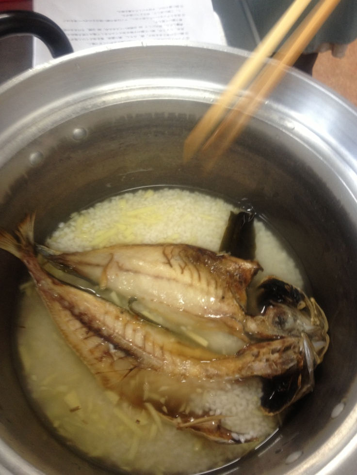 Rice with Dried Aji