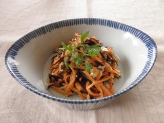 Carrot and Walnut Shiokoji Salad