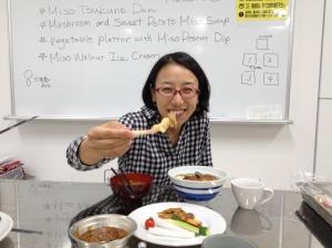 Machiko Tateno