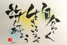 nagamura2