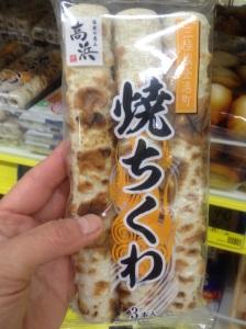 yakichikuwa