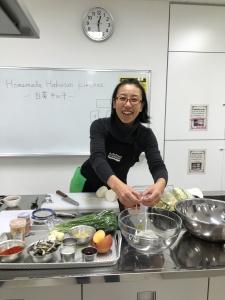 chef machiko tateno