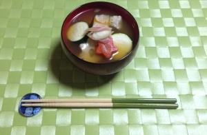 kenchinjiru