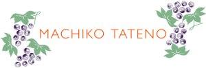 machiko tateno page